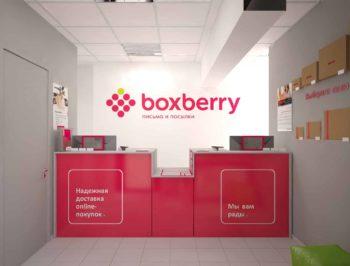 Санкт-Петербург: 60 Пунктов Выдачи Заказов BOXBERRY – стоимость доставки 250 руб.