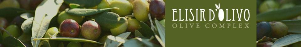 Оливковый Эликсир Erbario Toscano