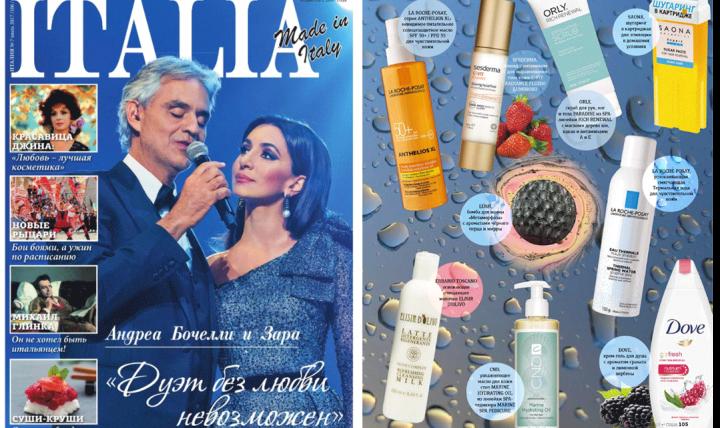 Журнал Italia – Капли красоты