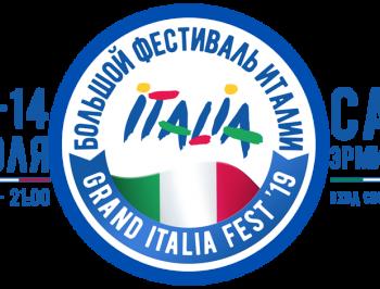 Erbario Toscano на Grand italia fest в саду эрмитаж 13-14 июля